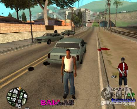 HUD The Ballas By Santiago для GTA San Andreas третий скриншот