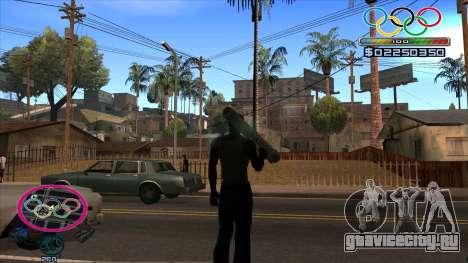 HUD Olympiade для GTA San Andreas второй скриншот