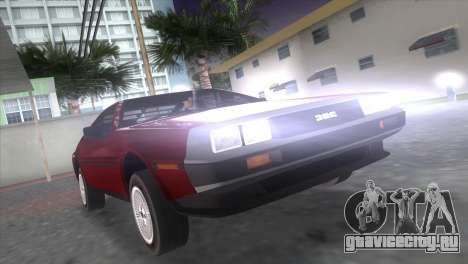 Delorean DMC для GTA Vice City вид слева
