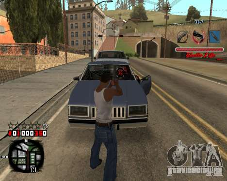 C-HUD Ghetto Live by Sanders для GTA San Andreas третий скриншот