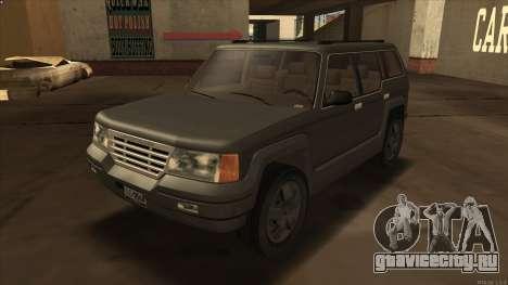 Landstalker HD from GTA 3 для GTA San Andreas