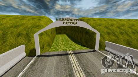 Лабиринт для GTA 4 третий скриншот