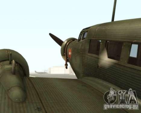 Junkers Ju-52 для GTA San Andreas вид сзади