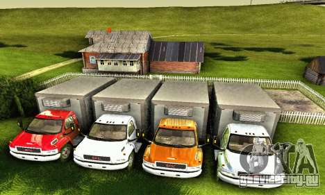 GMC Top Kick C4500 Dryvan House Movers 2008 для GTA San Andreas вид снизу