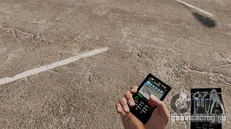 Тема для телефона Nokia Nseries для GTA 4