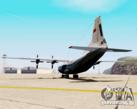 Ан-12 Аэрофлот для GTA San Andreas вид слева