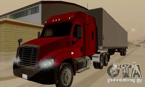 Freghtliner Cascadia для GTA San Andreas
