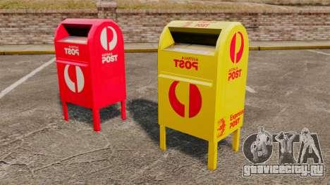 Почтовые ящики Австралии для GTA 4