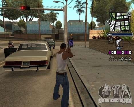 C-HUD by Gabbi_Stafford для GTA San Andreas третий скриншот