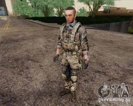 Делвин для GTA San Andreas