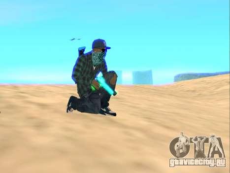 Rifa Gun Pack для GTA San Andreas