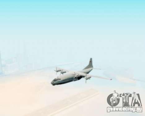 Ан-12 Аэрофлот для GTA San Andreas вид справа