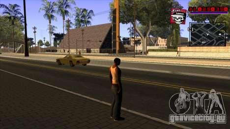 C-HUD Project Capture 6 для GTA San Andreas