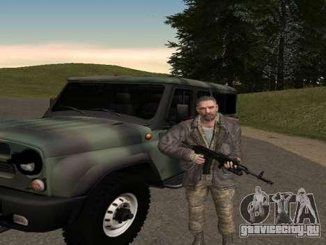 Виктор Резнов для GTA San Andreas четвёртый скриншот