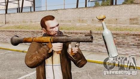 Противотанковый гранатомет Molotov для GTA 4 второй скриншот