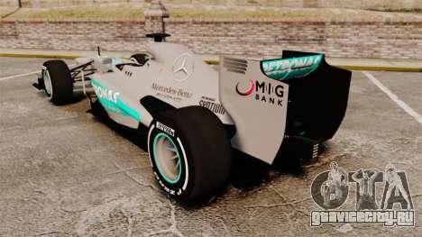 Mercedes AMG F1 W04 v5 для GTA 4 вид сзади слева