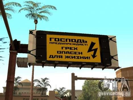 Новый BMX парк для GTA San Andreas второй скриншот