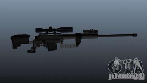 Снайперская винтовка 50-го калибра для GTA 4 третий скриншот