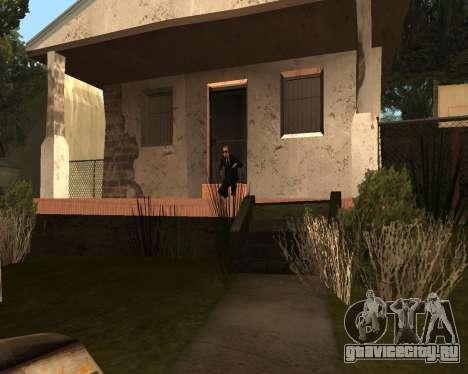 Охрана дома CJ для GTA San Andreas третий скриншот
