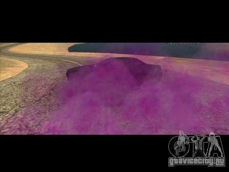 Новый цвет дыма из под колёс для GTA San Andreas второй скриншот