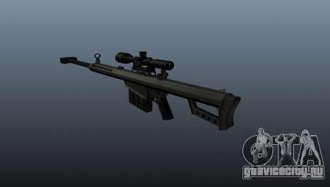 Снайперская винтовка 50-го калибра для GTA 4 второй скриншот