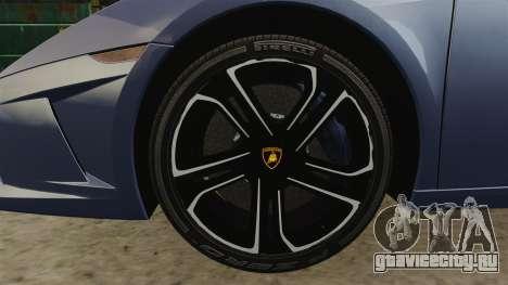 Lamborghini Gallardo 2013 для GTA 4 вид сзади