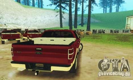 Ford F-150 KING RANCH Edition 2010 для GTA San Andreas вид снизу