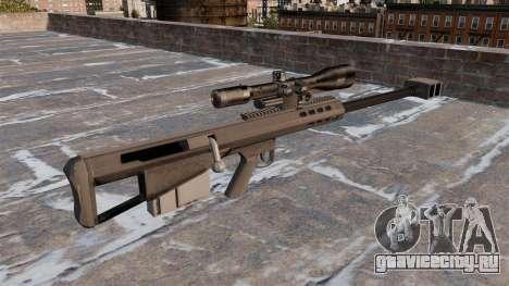 Снайперская винтовка Barrett M95 для GTA 4 второй скриншот