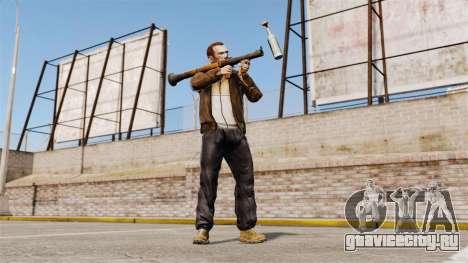 Противотанковый гранатомет Molotov для GTA 4 третий скриншот