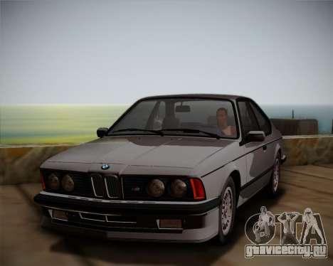 BMW E24 M635 1984 для GTA San Andreas вид справа