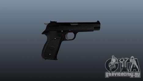 Полуавтоматический пистолет SIG P210 для GTA 4 третий скриншот