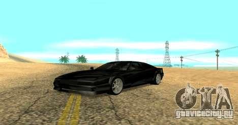 Сheetah Restyle для GTA San Andreas вид слева
