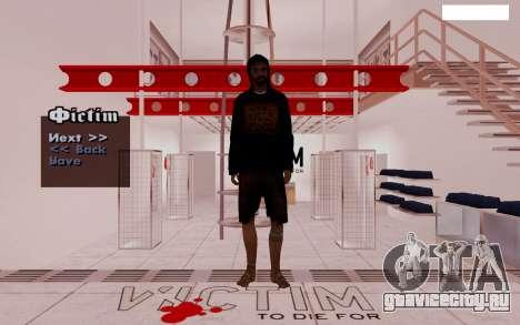 HD пак Скины бомжей для GTA San Andreas пятый скриншот