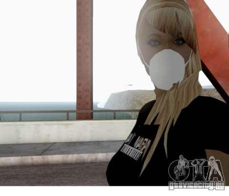 Blow Girl для GTA San Andreas