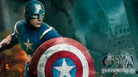 Загрузочные экраны Avengers для GTA 4