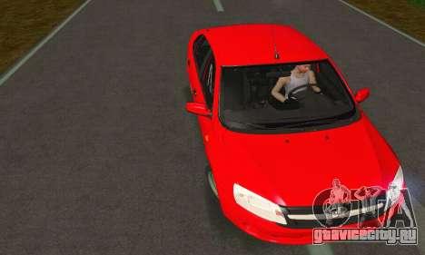 ВАЗ 2190 Гранта Stock для GTA San Andreas вид слева
