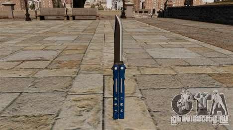 Балисонг для GTA 4