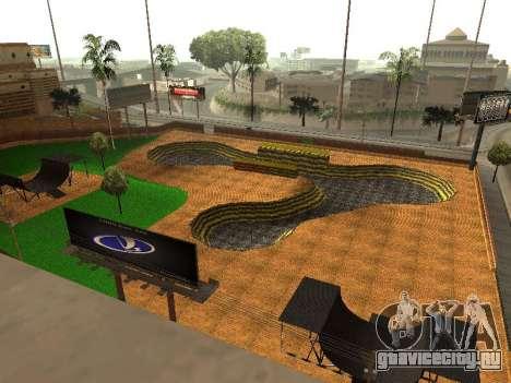 Новый BMX парк для GTA San Andreas