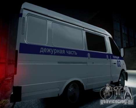 ГАЗель 2705 Полиция для GTA 4 вид сзади