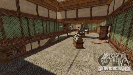 Библиотека Point Blank для GTA 4 третий скриншот