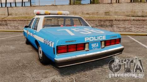 Chevrolet Caprice 1987 NYPD для GTA 4 вид сзади слева