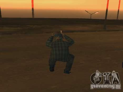 Color Mod для GTA San Andreas четвёртый скриншот