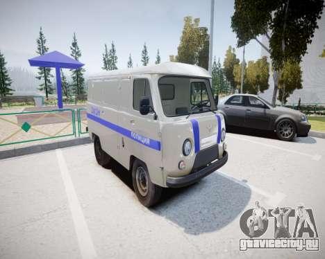 УАЗ 3741 ОМОН для GTA 4