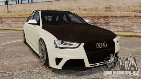 Audi RS4 Avant VVS-CV4 2013 для GTA 4
