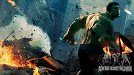 Загрузочные экраны Avengers для GTA 4 четвёртый скриншот