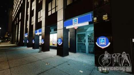 Магазины Aldi для GTA 4 третий скриншот