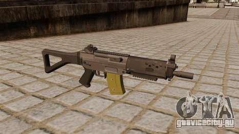 Автомат SIG SG 552 Commando для GTA 4
