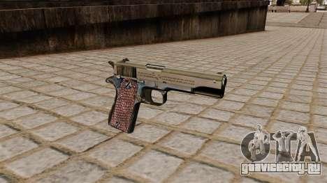 Пистолет Colt M1911A1 для GTA 4