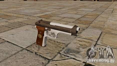 Пистолет Альберта Вескера для GTA 4