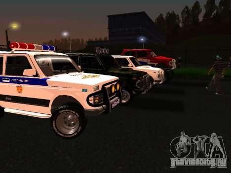 ВАЗ 212140 Полиция для GTA San Andreas вид слева